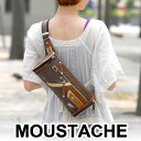 Moustaches MOUSTACHE! Body bag waist bag ELO-5000 mens ladies West porch also A5