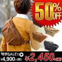 ムスタッシュ MOUSTACHE! Is the greatest in bum-bag VCS-5510 men gap Dis [mail order] our store; ♪ [impossibility] during the sale