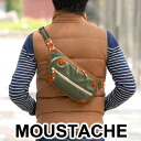 Moustaches MOUSTACHE! YKS-5150 mens ladies also West porch body bag waist bag