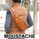 Moustaches MOUSTACHE! Body bag waist bag West porch YVO-8906 men's ladies West back body bag diagonally over one shoulder also bag