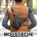 Moustaches MOUSTACHE! 2-WAY shoulder bag also bags waist bags body bag YVO-8923 mens ladies hip bag West porch fs3gm
