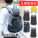 Nixon NIXON! In Backpack Rucksack nc1953 men's ladies fashionable commuter school mass-our biggest sale!