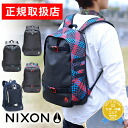 Nixon NIXON! In largest Backpack Rucksack nc1954 men's ladies fashionable commuter school high school student mass our sale!