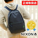 Nixon NIXON! In largest Backpack Rucksack nc1955 men's ladies fashionable commuter school high school shop sale!
