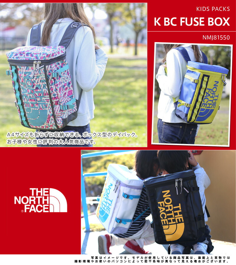 newbag wakamatsu rakuten global market the north face backpacks backpacks kids packs k bc fuse box nmj81550