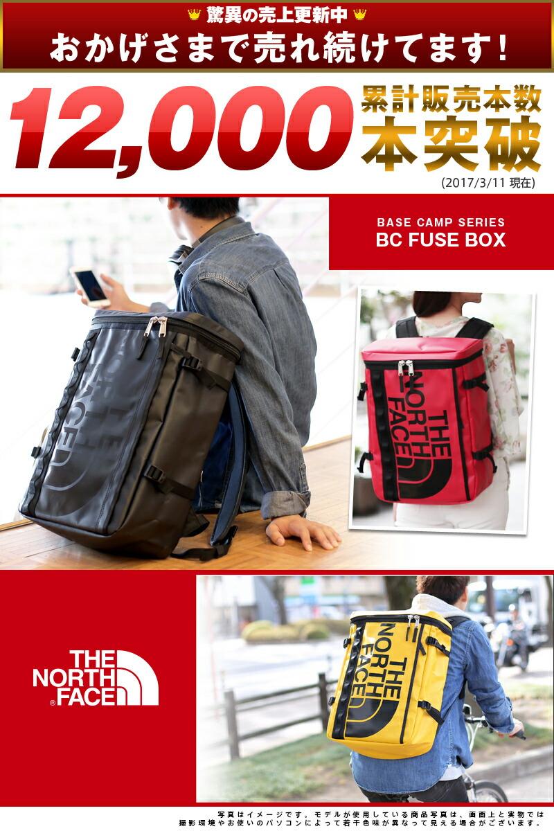 newbag wakamatsu rakuten global market north face the north backpack base camp bc fuse box nm81630 nm 81357