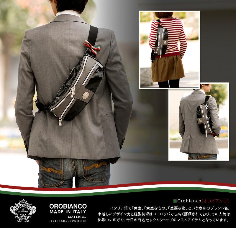 Orobianco(オロビアンコ)のボディバッグ