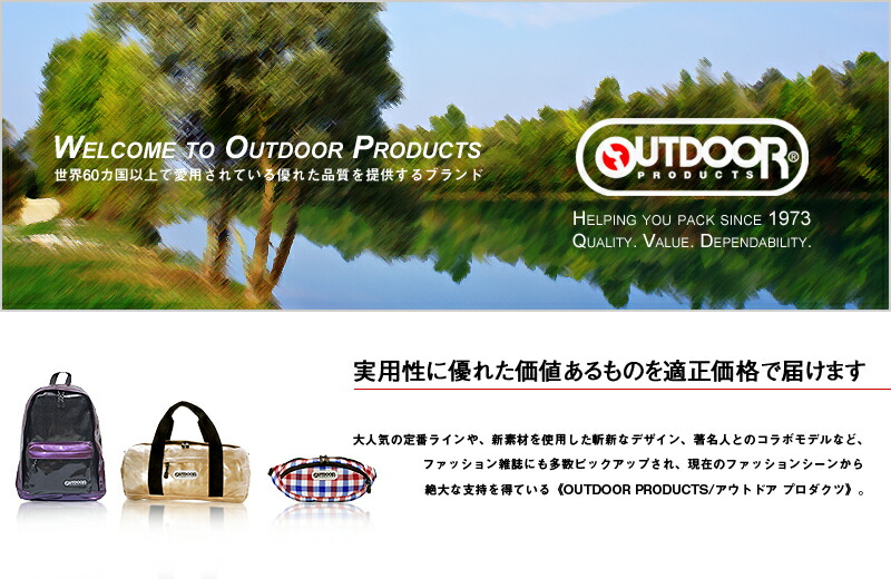 OUTDOOR PRODUCTS�ʥ����ȥɥ��ץ�����ġ�