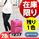 Carry-on in the OUTDOOR products OUTDOOR PRODUCTS software carrier bag (28L) 62071 men's lady's pretty school excursion short travel suitcase tsa rock machine