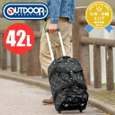 * Prices from 2/1! * Outdoor OUTDOOR PRODUCTS 3way Boston Carey (42 L) shoulder bag 62078 mens ladies school trip Camp Boston bag suitcase