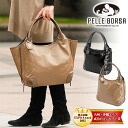 ペレボルサ PELLE BORSA! Tote bag (small) 203911 ladies shop up on sale!