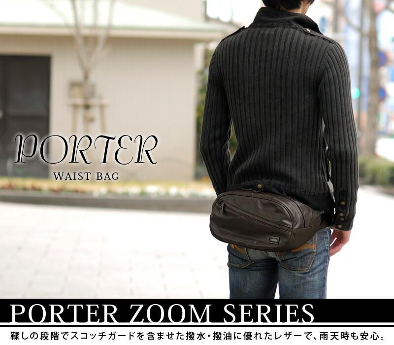 PORTER 搬运工人 的腰包
