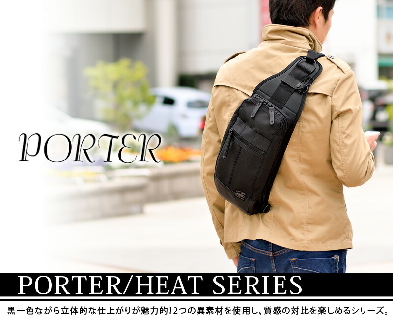 Porter Heat One Shoulder Bag 36
