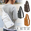 Porter freestyle Yoshida Kaban PORTER FREE STYLE shoulder bag 707-06127 Yoshida bag Po - Ta - bag bag diagonally over bags popular brands