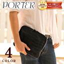 Yoshida Kaban Porter PORTER! PC case document case M 572-09932 men's women's magazines published monomac PC case