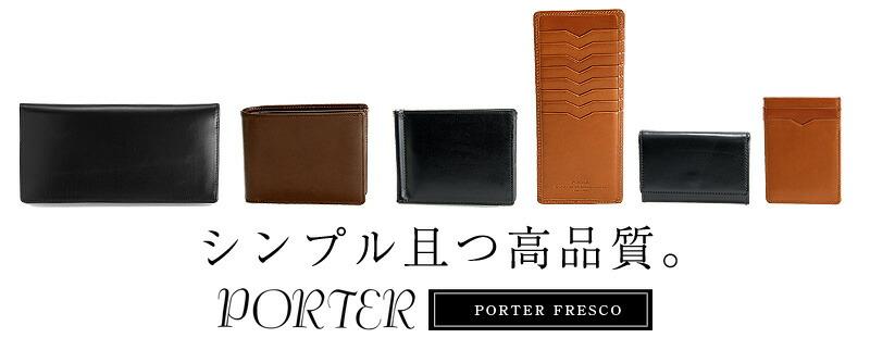 PORTER FRESCO