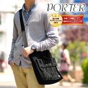 Yoshida Kaban Porter PORTER! 2WAY Tote shoulder bag 638-07638 also bag diagonally over men's women's