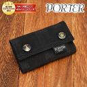 Yoshida Kaban Porter PORTER! Key case 638-07804 mens Womens brand, Noh