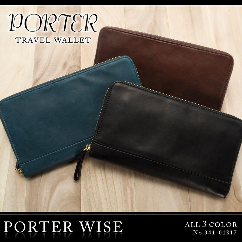 PORTER(ポーター)のトラベルウォレット 長財布