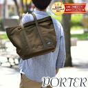Porter PORTER tote bag 627-06562 Yoshida Kaban mens B4 brand large Yoshida bag Tote