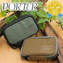 ★2014 SS new work ★ Yoshida bag porter PORTER! It is porter Rakuten key case 618-09950 men's Lady's [mail order] [impossibility]