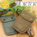 ★ 2014 SS new ★ Yoshida Kaban Porter PORTER! Mobile put モバイルスリーブ 618-09951 mens Womens mobile case, Noh, [store]