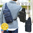 Porter PORTER! Body bag shoulder bag 592-07531 ladies women men men's also bag
