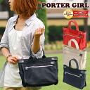 Porter girl PORTER GIRL! Tote bag (S) 667-09470 mens ladies ' brand waterproof [store] Porter Rakuten