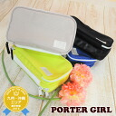 ★★ porter girl PORTER GIRL in the summer latest the spring of 2014! Porch 699-05544 lady's bag in bag multi-case makeup porch waterproofing [mail order] Porter Rakuten