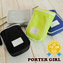 ★★ porter girl PORTER GIRL in the summer latest the spring of 2014! Porch 699-05546 lady's smartphone case digital camera case waterproofing [mail order] Porter Rakuten