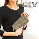 Yoshida Kaban Porter girl PORTER GIRL! Poach 736-08148 women's brand women fashion