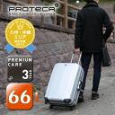 Traveling bag ace Ace プロテカ ProtecA00312 equinox light alpha men gap Dis business made in suitcase hardware carry Japan