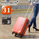 Protein ProtecA 31L 02141 suitcase cabin carry-on TSA lock equipped with small cabin carry-on lightweight fashionable made in Japan hard carry carry case carry bag travel bag