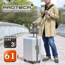 Suitcase carry hard carry travel bag! Ace Ace protein ProtecA 02518 mens ladies [store]