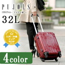 Suitcase carry hard travel bag! Ace Ace Pujols PUJOLS 05721 men's women's business trip traveling [store]