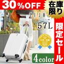 Suitcase carry hard travel bag! Ace Ace Pujols PUJOLS 05723 men's women's business trip [store]