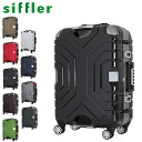 Suitcase hard carry case! Sifre Siffler (84 L) b 5225T-67 mens long travel business trip our [store] we up in sale!