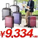 Suitcase carry case hard carry travel bag! Re-11701 men's women's shop in largest sale ♪ ss201306