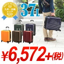 Suitcase hard RE-05002 mens ladies carry case travel carry bag lightweight 4-wheel business hard