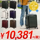 ★ スタートレーディング ★ Lottery every week! Suitcase carry case hard carry carry 8023 bag lightweight 8-wheel business m size medium ss201306