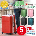 A suitcase carry hardware trip! Sanko bag sunco 76L [SUPER LIGHTS Mg EX] smge-63 men gap Dis long-term trip family vacation lightweight business trip [mail order]