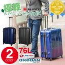 A business trip to suitcase carry hardware trip Sanko bag sunco 76L[SUPER LIGHTS Mg EX Premium Coat] smpe-63 men gap Dis long-term trip family vacation is lightweight