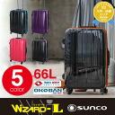 Suitcase carry hard trip! Sanko bag sunco 66L [WIZARD-L] wihl-60 mens ladies long travel family travel travel [store]