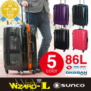 A suitcase carry hardware trip! Business trip to Sanko bag sunco 86L [WIZARD-L] wihl-66 men gap Dis long-term trip family vacation [mail order]