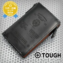 Tough TOUGH! 68635 Mens folding wallet purse wallet purse leather leather leather brand shop at most two fold, now on sale!