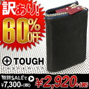 TOUGH tough! Two fold fold wallet 55475 mens gifts for men 2, coin purse and wallet purse ss201306