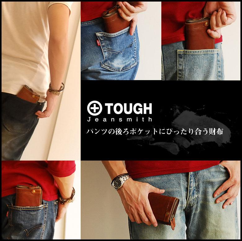 TOUGH(����)���������