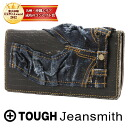 tough tough! 68324 Wallet purse wallet purse men's purses and popular brands of denim wallet