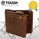 Tough TOUGH! Fold two 55567 mens folding wallet purse wallet purse leather leather