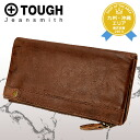 Tough TOUGH! Wallet 55568 mens wallet wallets purse tough coin purse and popular brand AE long tag